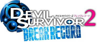 DEVIL SURVIVOR2 BREAK RECODE